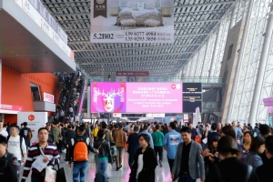CENS.com Gets First-Hand Biz News at 43rd CIFF in Guanzhou for Furniture Industry</h2>