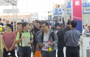Kaohsiung Industrial Automation Exhibition Rakes in Big Money</h2>