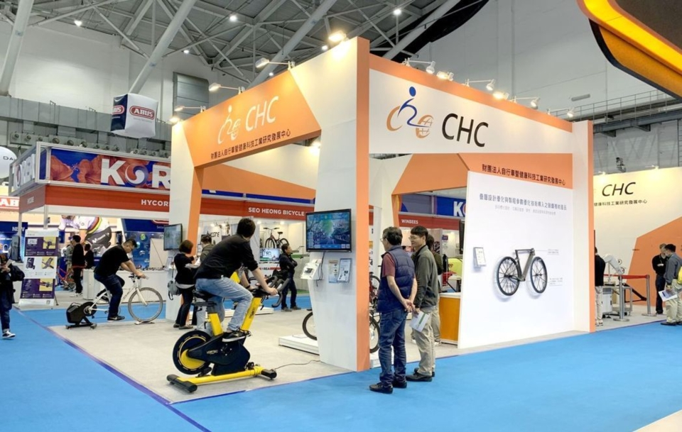 自行車中心於台北國際自行車展展出科專研發成果。 CHC/提供