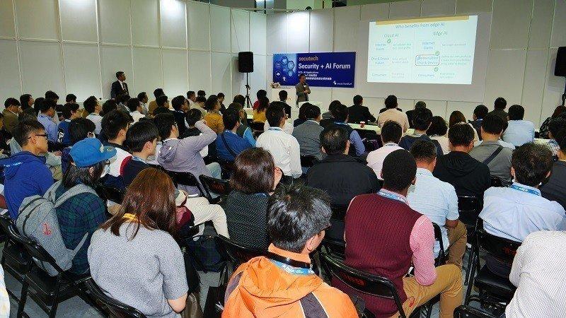 2018年AI研討會座無虛席。