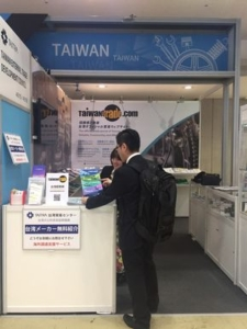TAITRA Promotes the Taipei AMPA 6-in-1 Show at the International Auto Aftermarket Expo in Tokyo</h2>