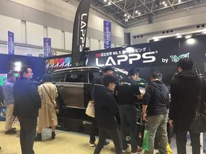 Exhibitor explaining car care and detailing(photo provided by TAIPEI AMPA)