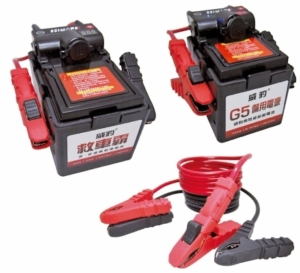HPMJ's Reverse Polarity Jump Start Cables Make Reviving Batteries Easier and Safer</h2>