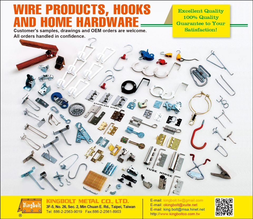 Kingbolt Metal offers a wide range of products, such as wire products, hooks and hardware. (photo provided by KingBolt Metal)