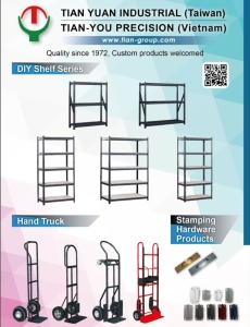 Cens.com News Picture Metal and Plastic Maker Tian Yuan Seeks Market Expansion