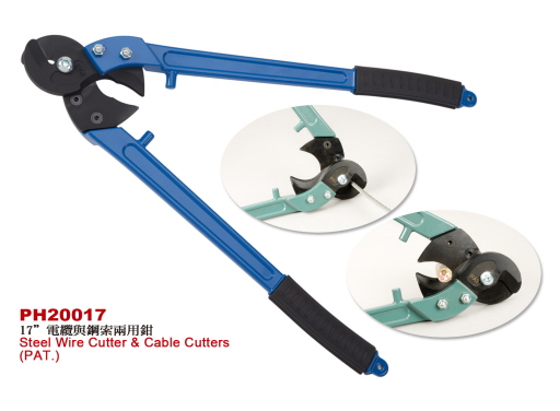 "Power & Hard Industry has newly developed the 17"" Steel Wire and Cable Cutter for multiple uses. (photo provided by Power & Hard)"