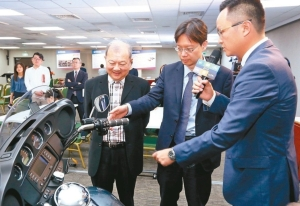 Cens.com News Picture 台北汽配六展今登场