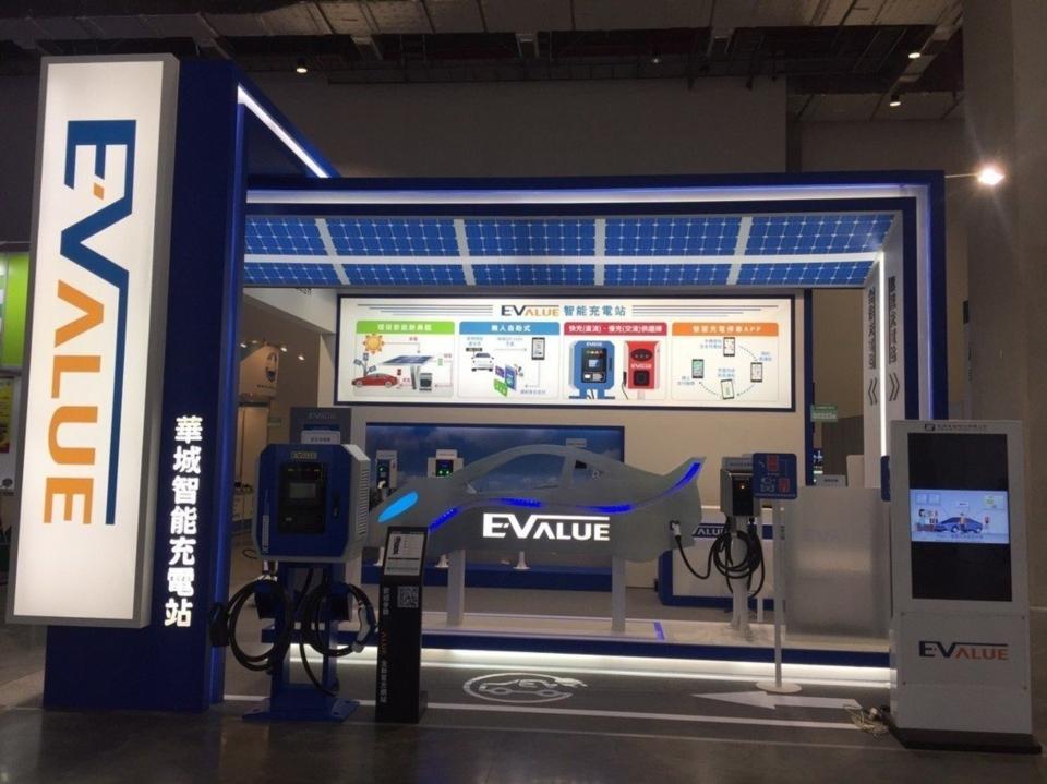 華城電機再次參加「台灣國際電動車展」(攤位號碼:Q0223a),展現深耕電動車充電市場的決心。鄭芝珊/攝影