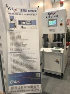 宜得世於2019 Taipei AMPA台北國際汽車零配件展推出新方案。 宜得世/提供