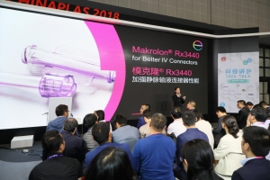 Cens.com News Picture Medical Plastics Connect at CHINAPLAS 2019