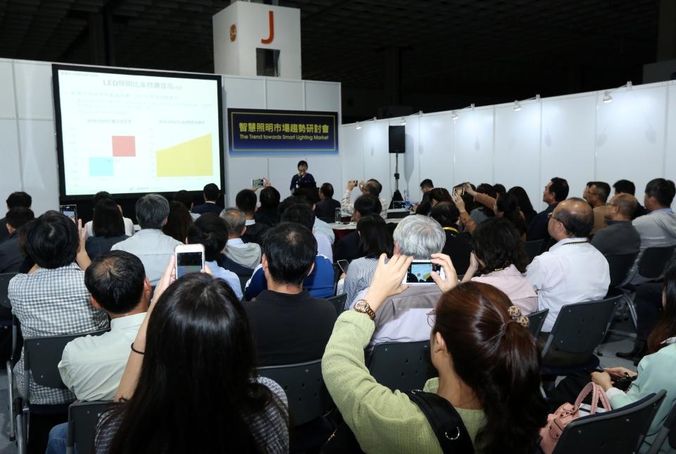 2019年台灣國際科技照明展展中研討會反應熱烈。