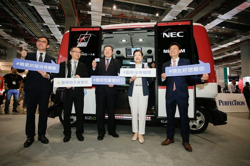 Taipei AMPA showcases electric and smart-enabled electric buses. (Photo courtesy of TAITRA)