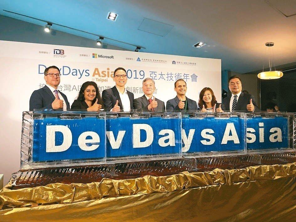 微軟DevDays Asia 2019亞太技術年會在台灣舉行。台灣微軟總經理孫基康(左三)與經濟部長沈榮津(左四)等人出席。 記者蕭君暉/攝影
