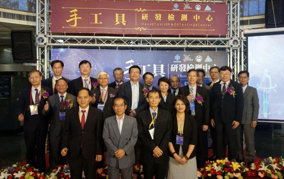 由中鋼公司、台灣手工具公會、金屬中心與中衛發展中心共同成立的「手工具研發檢測中心」,今日揭牌營運。 記者趙容萱/攝影