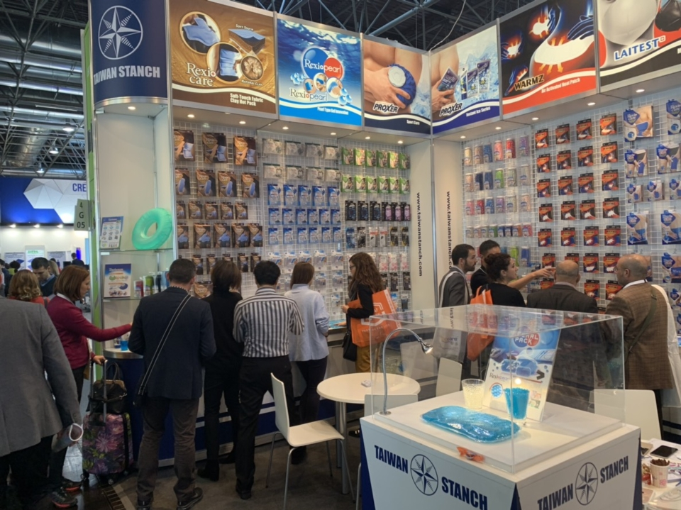 Medical exhibition-Taiwan Stanch Co., Ltd.