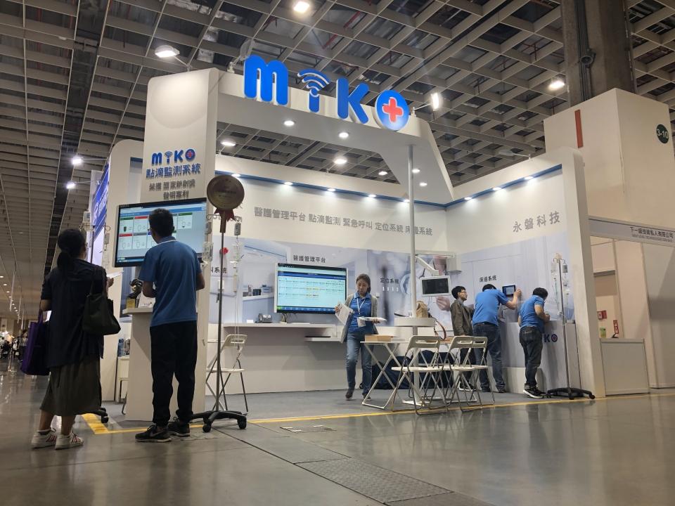 2018台灣醫療科技展