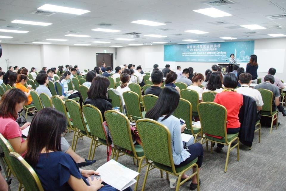 智慧醫療4.0未來趨勢論壇 圖/台灣國際醫療展提供