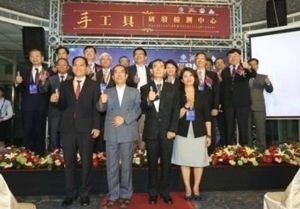 Cens.com News Picture Taiwan's First Hand Tools Research and Testing Center Opens in Ta...
