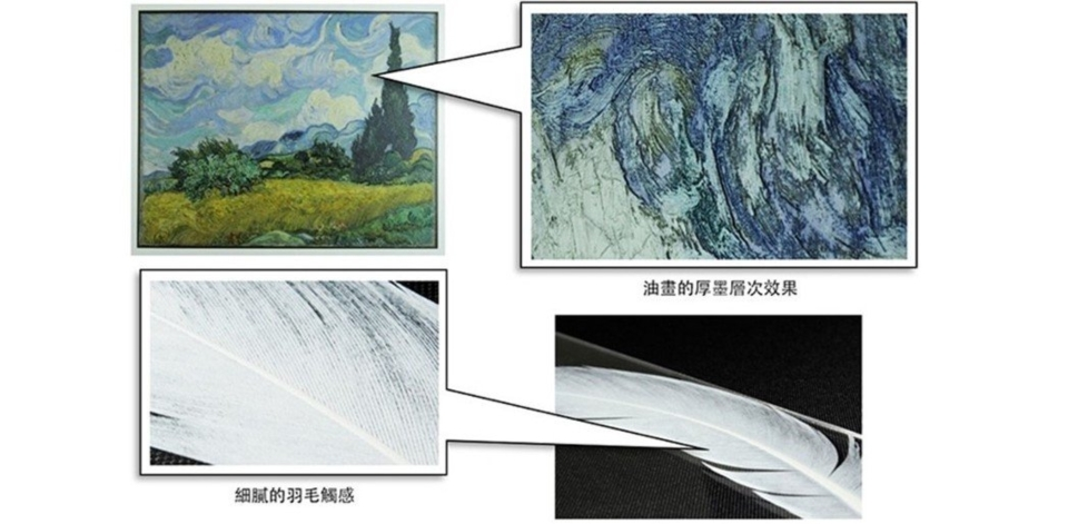 JFX200-2513EX 全新功能2.5D Texture Maker印刷效果更為細緻及逼真。台灣御牧/提供