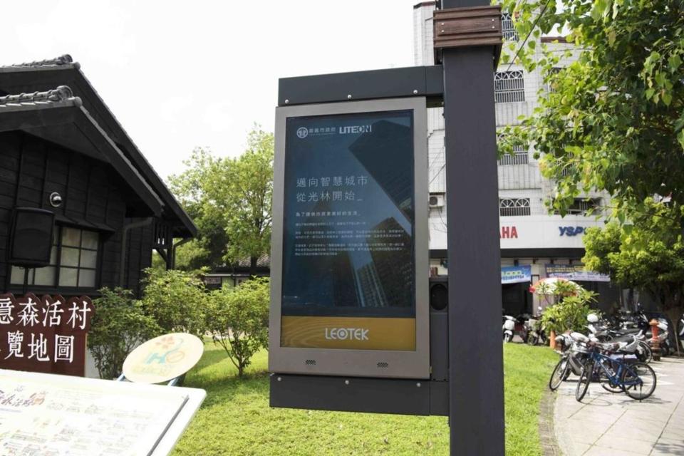 光林智慧聯網路燈分別安裝於嘉義市20處主要觀光區域,燈桿旁的廣告看板,讓市府帶領店家一起拚經濟,為城市行銷注入活水。光寶科技提供