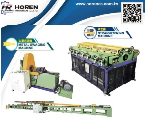 Horen Industrial Co., Ltd.</h2><p class='subtitle'>Automatic Cold Drawing Machine, Swaging Machine, Cold Drawing Machine, Straightening Machines, Tube Bar Processing</p>