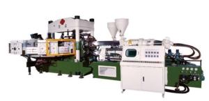Kou Yi Iron Works Co., Ltd.</h2><p class='subtitle'>Various shoe injection-molding machines</p>