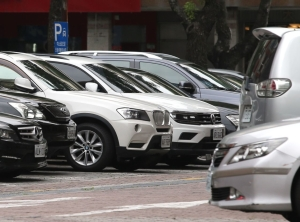 Cens.com News Picture 工業局:汽車零組件 台灣沒產製較易減稅