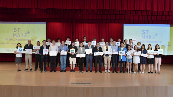 工研院與臺灣區電機電子公會及跨領域業者成立「ST MAKE+聯盟」,提供國內外新創團隊在臺灣完成場域驗證,助新創業者完成商品化歷程,進而行銷市場、加速國際連結力。圖中貴賓為經濟部中小企業處副處長胡貝蒂(左五)、「ST MAKE+聯盟」會長許介立(左六)、工研院服科中心執行長鄭仁傑(左七)。