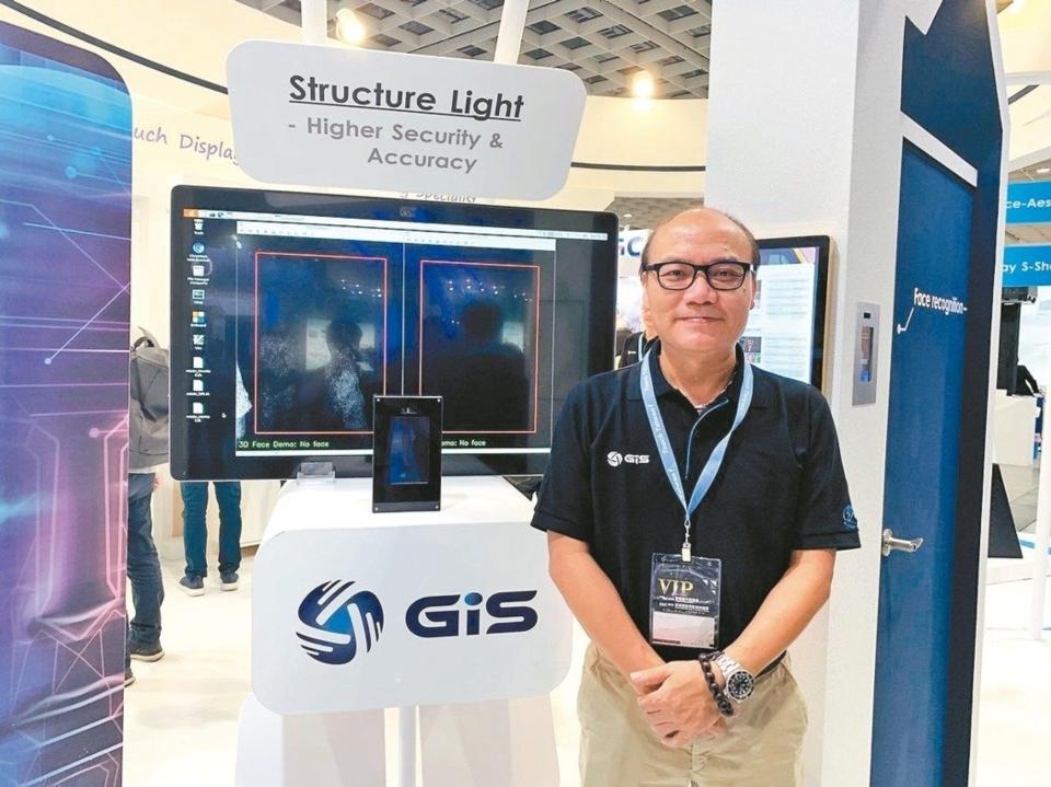 GIS董事長周賢穎 記者陳昱翔╱攝影