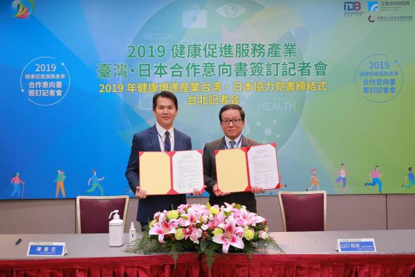 工研院輔導新創公司創淨科技與日本公共防疫解決方案提供商Meri-tech Inc.簽署合作意向書。由創淨科技董事長陳建宏(左)及Meritech代表取締役山口祐治(右)代表簽署。