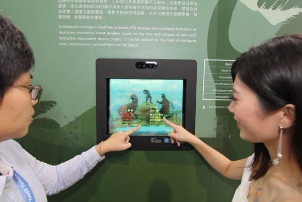 工研院於Touch Taiwan 2019中展出的「全球首展雙人虛實互動智慧窗」,以目前全球最高穿透率達70%的「高透明AMOLED觸控顯示」整合影像辨識、人機互動等技術,消費者逛街購物時,只要輕點櫥窗內的商品,商品相關的資訊就會即時的呈現在櫥窗上,為消費者提供購物新體驗。