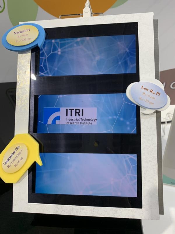 工研院於Touch Taiwan 2019中展出的「低相位差無色聚醯亞胺薄膜」可以改善強光下看不清顯示器面板的問題。在大太陽底下或是燈光較為強之處,依舊可以用肉眼看出顏色對比,不會有眩光的困擾產生。