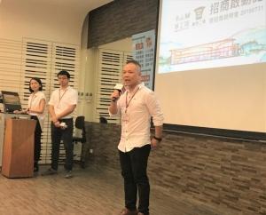 Cens.com News Picture 樹德半山夢工廠 Babbuza 招商計畫正式啟動