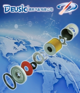 Deusic Autoparts Co., Ltd.</h2><p class='subtitle'>All kinds of fuel filters, air filters, oil filters, transmission filters and filter elements</p>