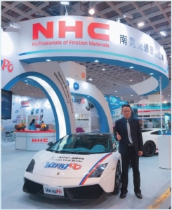 Nan Hoang Traffic Instrument Co., Ltd.</h2><p class='subtitle'>Taiwan First brakes Technology Co., Ltd. </p>