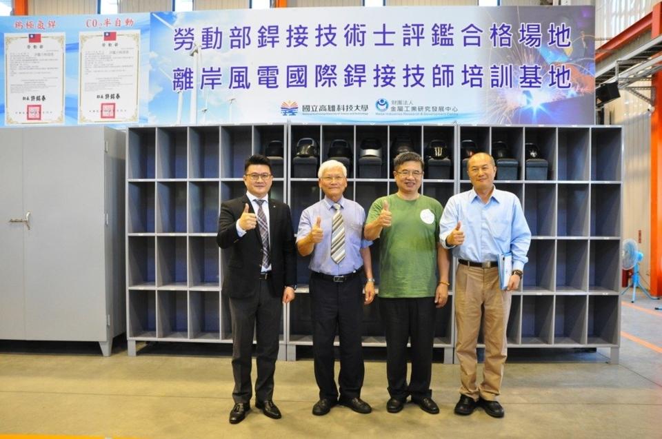 德國萊因總經理劉緯強 (左起)、金屬中心董事長林仁益、高科大校長楊慶煜、興達海基總經理呂武雄。 金屬中心/提供