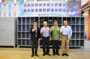 Cens.com News Picture 金属中心培训国际焊接技师 提升软实力