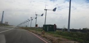 Cens.com News Picture 離岸風電機艙組裝廠台中港啟動 首座歐洲境外組裝廠