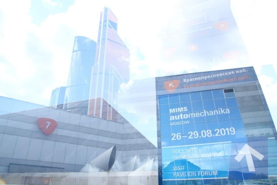 photo courtesy of MIMS Automechanika Moscow