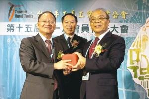 Cens.com News Picture 黄信德 掌手工具公会