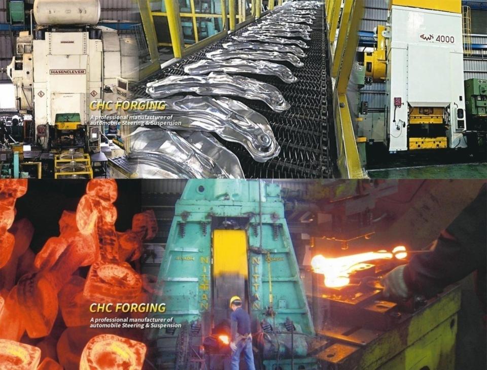 忠合成提供高品質熱鍛、鋁鍛生產一條龍服務。 忠合成/提供