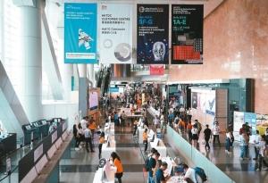 香港秋季電子展開幕 3,740家企業參展</h2>