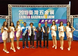 Cens.com News Picture Taiwan Hardware Show Sets a New Record