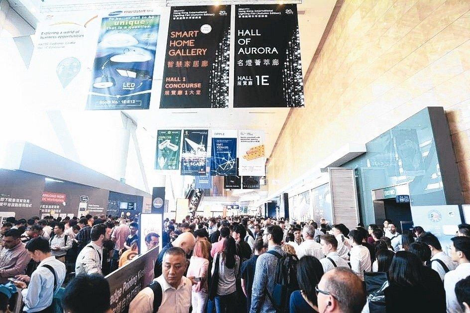 上屆香港秋燈展展會現況。 香港貿發局/提供