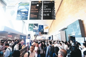 Cens.com News Picture 香港国际秋灯展 逾3千厂商入驻