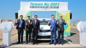 Cens.com News Picture 「Taiwan No. 0001」自駕試車牌揭牌 工研院攜手新竹市府 自駕車南寮首航 開創國內智慧駕駛新里程