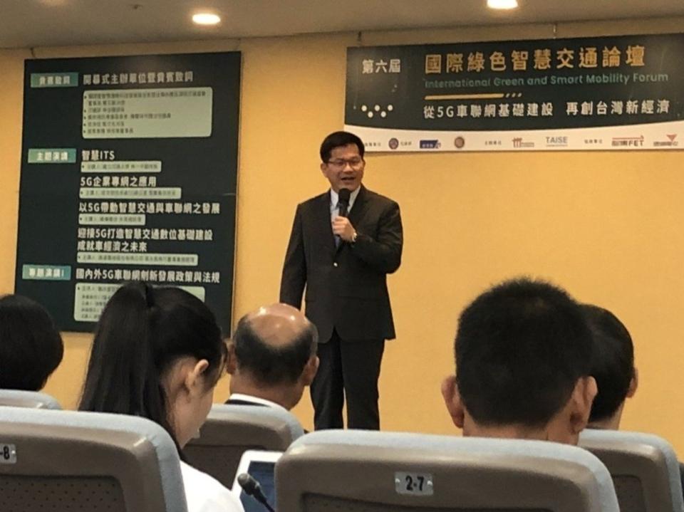 交通部長林佳龍今天出席「2019第六屆國際綠色智慧交通論壇」。記者曹悅華/攝影
