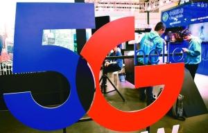 大陸五G網路建設開放台商參加,經濟部提醒,小心捲進美中貿易紛爭。(中新社資料照片)