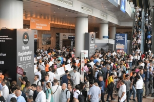 59,000+ buyers visit twin lighting fairs and Eco Expo Asia Survey: lighting market steady; potential seen in smart products</h2>