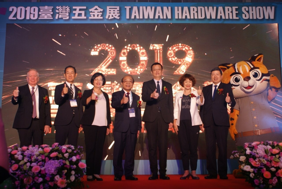 Taiwan Hardware Show unveils on oct 17. under Huang Hsin-te, chairman of Taiwan Hand Tool Manufacturers' Association (photo provided by Wu-Chin-chang)